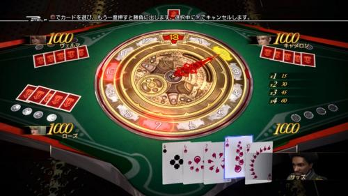 casino the movie online  games download
