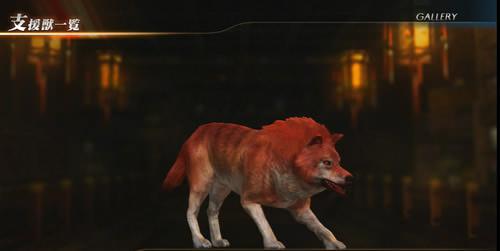 炎狼のアップ画像