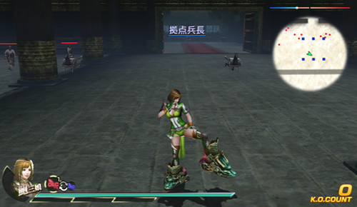女性武将が飛蹴甲の秘蔵武器を装備したイメージ画像