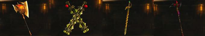 大斧|双鞭|伸細剣|戦戈の上位武器画像