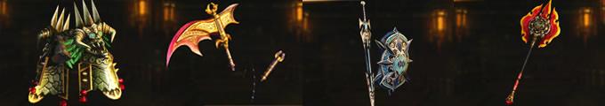 鬼神手甲|鎖鎌|盾牌剣|短戟の上位武器画像