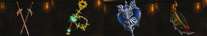 飛燕剣|多節鞭|牙壁|鉄舟の上位武器の画像