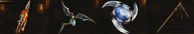 破城槍|飛刀|旋刃|盤撃剣の上位武器の画像
