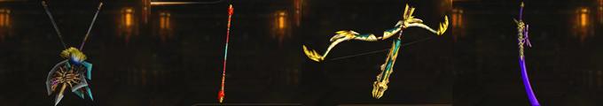双鉞|棍|鞭箭弓|弧刀の上位武器画像