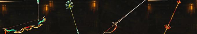 断月刃|筆架叉|双鉤|九歯バの上位武器画像