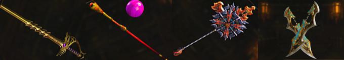 細剣|打球棍|車旋戟|双翼刀の上位武器画像