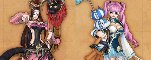 海賊無双2DLC4弾のハンコックとペローナの衣装画像