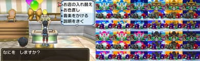 フェスサークルの模様替えテーマTOP画像