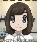 サンムーン女主人公の髪型ボブ・色ダークブラウン(前髪おろして)