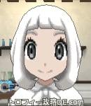 サンムーン女主人公の髪型ボブ・色ホワイト(前髪ぱっつん)