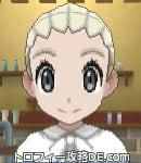 サンムーン女主人公の髪型リゾートツインテール・色プラチナブロンド(前髪おろして)