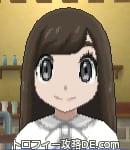 サンムーン女主人公の髪型ストレートロング・色ダークブラウン(前髪おろして)