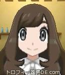 サンムーン女主人公の髪型ウェーブロング・色ダークブラウン(前髪おろして)