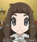 サンムーン女主人公の髪型ウェーブロング・色ダークブラウン(前髪ぱっつん)
