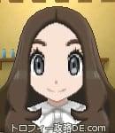 サンムーン女主人公の髪型ウェーブロング・色ダークブラウン(前髪すっきり)
