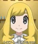 サンムーン女主人公の髪型ウェーブロング・色ゴールド(前髪おろして)