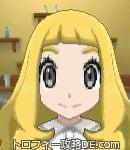 サンムーン女主人公の髪型ウェーブロング・色ゴールド(前髪ぱっつん)