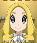 サンムーン女主人公の髪型ウェーブロング・色ゴールド(前髪すっきり)
