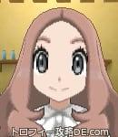 サンムーン女主人公の髪型ウェーブロング・色ピンクブラウン(前髪すっきり)