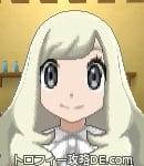 サンムーン女主人公の髪型ウェーブロング・色プラチナブロンド(前髪おろして)