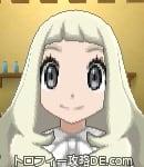 サンムーン女主人公の髪型ウェーブロング・色プラチナブロンド(前髪ぱっつん)