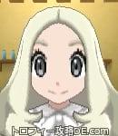 サンムーン女主人公の髪型ウェーブロング・色プラチナブロンド(前髪すっきり)