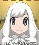 サンムーン女主人公の髪型ウェーブロング・色ホワイト(前髪おろして)