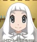 サンムーン女主人公の髪型ウェーブロング・色ホワイト(前髪ぱっつん)