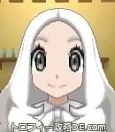 サンムーン女主人公の髪型ウェーブロング・色ホワイト(前髪すっきり)