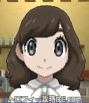 サンムーン女主人公の髪型ミディアムパーマ・色ダークブラウン(前髪おろして)