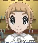 サンムーン女主人公の髪型ギブソンタック・色ライトベージュ(前髪ぱっつん)