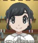 サンムーン女主人公の髪型ギブソンタック・ブラック(前髪おろして)