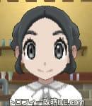 サンムーン女主人公の髪型ギブソンタック・色ブラック(前髪すっきり)