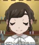 サンムーン女主人公の髪型ギブソンタック・色ダークブラウン(前髪おろして)