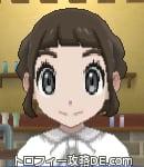 サンムーン女主人公の髪型ギブソンタック・色ダークブラウン(前髪ぱっつん)