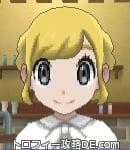 サンムーン女主人公の髪型ギブソンタック・色ゴールド(前髪おろして)