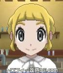 サンムーン女主人公の髪型ギブソンタック・色ゴールド(前髪ぱっつん)