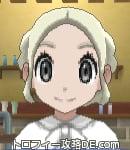 サンムーン女主人公の髪型ギブソンタック・色プラチナブロンド(前髪すっきり)