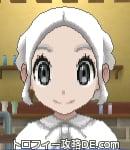 サンムーン女主人公の髪型ギブソンタック・色ホワイト(前髪すっきり)