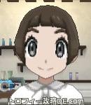 サンムーン女主人公の髪型ショート・色ダークブラウン(前髪ぱっつん)