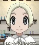 サンムーン女主人公の髪型ショート・色プラチナブロンド(前髪すっきり)