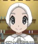 サンムーン女主人公の髪型ショート・色ホワイト(前髪すっきり)