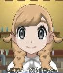 サンムーン女主人公の髪型リゾートツインテール・色ライトベージュ(前髪おろして)