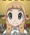 サンムーン女主人公の髪型リゾートツインテール・色ライトベージュ(前髪ぱっつん)