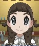 サンムーン女主人公の髪型リゾートツインテール・色ダークブラウン(前髪ぱっつん)