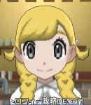 サンムーン女主人公の髪型リゾートツインテール・色ゴールド(前髪おろして)
