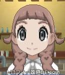 サンムーン女主人公の髪型リゾートツインテール・色アッシュブラウン(前髪ぱっつん)