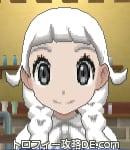 サンムーン女主人公の髪型リゾートツインテール・色ホワイト(前髪ぱっつん)