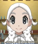 サンムーン女主人公の髪型リゾートツインテール・色ホワイト(前髪すっきり)
