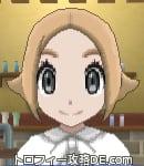 サンムーン女主人公の髪型スプラッシュカール・色ライトベージュ(前髪すっきり)